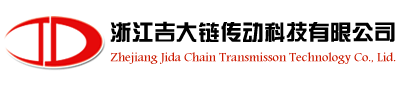 Zhejiang Jida Chain Transmisson Technology Co., Lid.